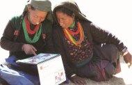 फेरि चल्दैछ 'साक्षर नेपाल' अभियान
