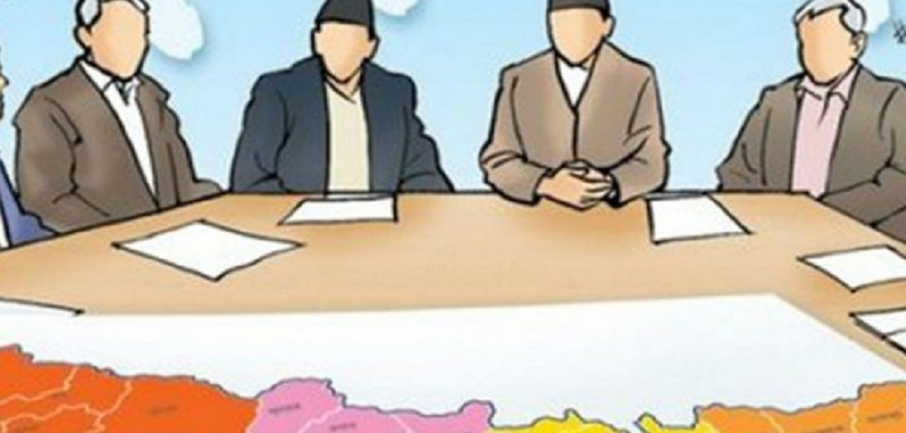 नेकपा प्रदेश नं ५ संसदीय दलको बैठक सम्पन्न
