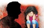 बालिका बलात्कार गर्नेलाई सार्वजनिक