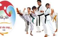 आठौँ राष्ट्रिय खेलकूदका लागि तेक्वान्दो खेलाडी छनोट
