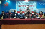 Move ahead innovatively, Dr Bhattarai to business leaders