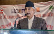 NC is party of Nepali people: NC President Deuba