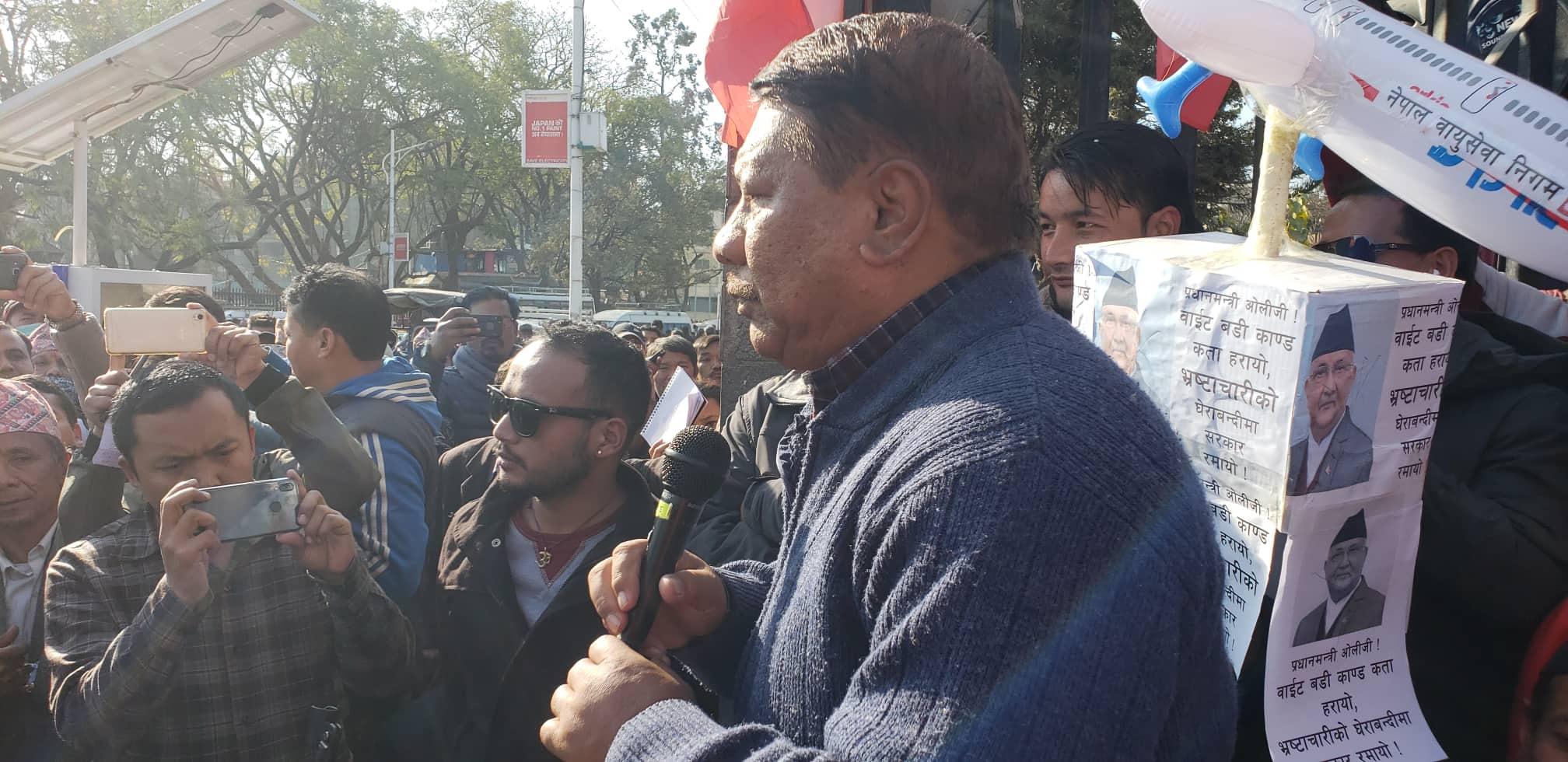 काँग्रेसले ७७ वटै जिल्लामा ओली सरकार बिरुद्ध गर्यो भीषण प्रदर्शन (फोटो फिचर)