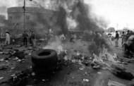 बोको हरामको धराप विस्फोटमा २३ सैनिकको मृत्यु
