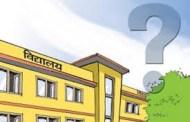 वादीले विद्यालय पढ्न पाउनुपर्छ: प्रमुख जिल्ला अधिकारी