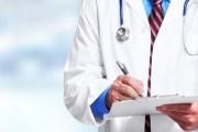 निःशुल्क स्वास्थ्य शिविरमा ४०० लाभान्वित