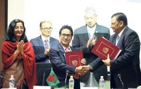 बङ्गलादेशको आर्थिक वृद्धिबाट नेपालले शिक्षा लिनुपर्छ: राजदूत आम्स