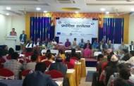 कर्णालीमा दलित अधिकारसम्बन्धी 'सत्र बुँदे घोषणापत्र' जारी