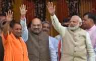 भारतीय निर्वाचनको अन्तिम परिणाम, भाजपा बहुमतमा, काँग्रेसमा सुधारमा