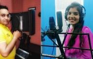 रमेश परियारको 'बाध्यताले विदेश पस्या छु' बोलको मार्मीक गीत सार्वजनिक (भिडियो सहित)