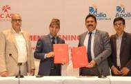 एन आई सी एशिया बैंक र एपोलो हस्पिटलबीच सम्झौता