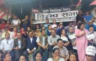 काँग्रेस नेताहरुको चेतावनीः संस्कृतिमाथिको प्रहार नरोकिए ओली सरकार बिरुद्ध कडा रुपमा उत्रन्छौं