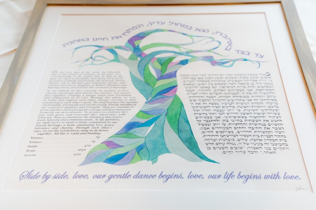 Ketubah at Liberty Warehouse, Brooklyn New York.