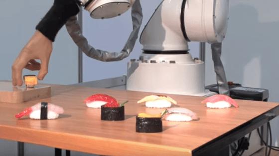 sushi robot
