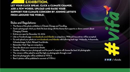 Open Call: VIFA International Photography Exhibition 2017