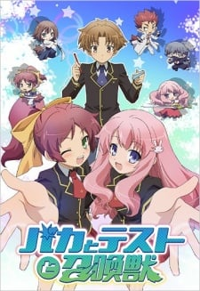 List Anime Romance Comedy Rekomendasi 3
