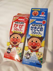 ยาที่มีขายทั่วไปในญี่ปุ่น