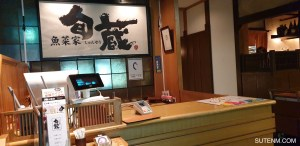 ร้านอาหารติดสถานี sakae