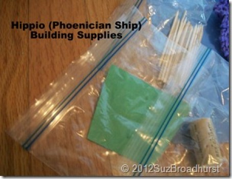 Phoenician Ship Building Supplies