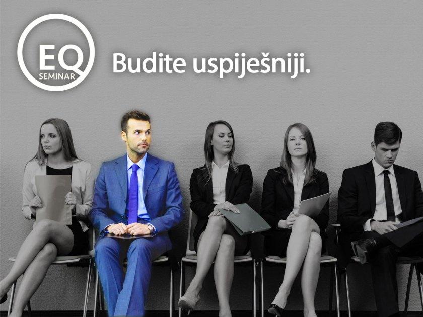 eq2016-poster1