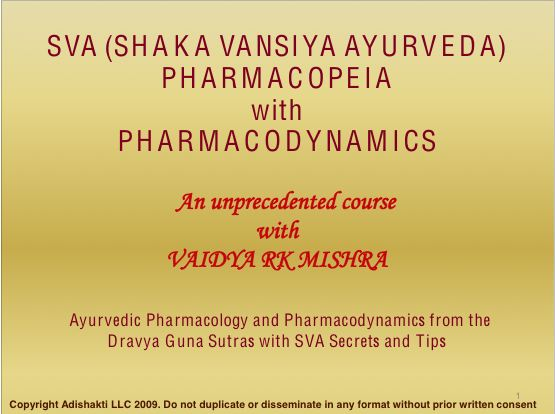 SVA Pharmacopeia Section 1