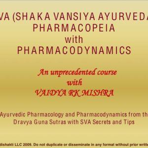 SVA Pharmacopeia Section 1