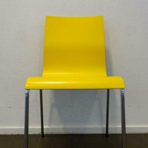 VDS NOA Geltona Lankytojo Kėdė, Švedija