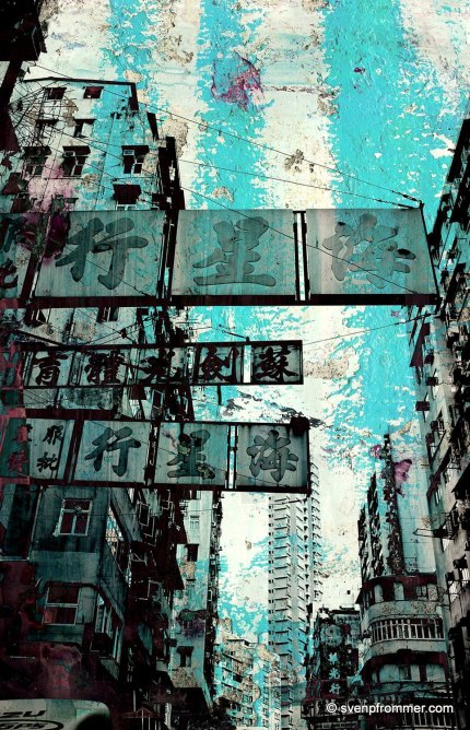 hongkong_focus_3