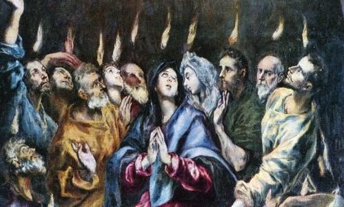 Što je devetnica? Molimo devetnicu Duhu Svetom od 11. do 19.5.