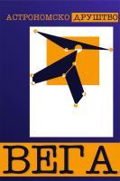 Logo AD Vega
