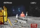 Kina sletela na Mesec [14.12.2013] 2