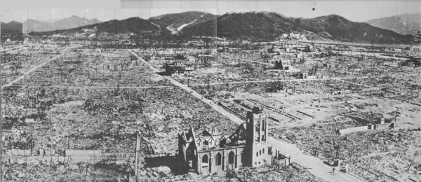 Grad Hirošima - posle eksplozije
