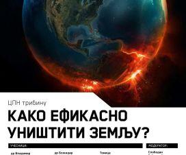 """""""Kako efikasno uništiti Zemlju?"""" 8"""