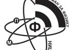 """Predavanje """"Fizika u nastavi i u nauci"""" u Nišu 2"""