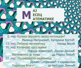 Maj mesec matematike na PMF u Nišu 4