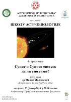 """Predavanje: """"Sunce i Sunčev sistem: da li smo sami?"""" 1"""
