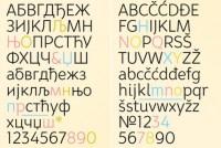 Tribina: Srpski jezik na svetskim univerzitetima 1