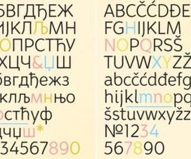 Tribina: Srpski jezik na svetskim univerzitetima 11