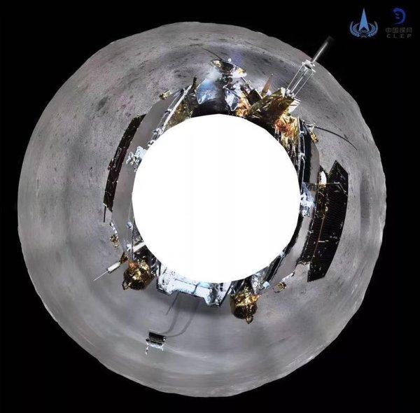 Razglednica sa druge strane Meseca 1