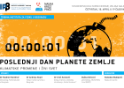 "Tribina Instituta za fiziku ""Poslednji dan planete Zemlje"" 3"