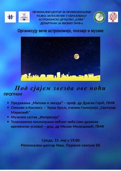 Veče astronomije, poezije i muzike - Pod sjajem zvezda ove noći 1