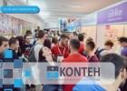 KONTEH -  Sajam poslovnih mogućnosti i stručnih praksi 5