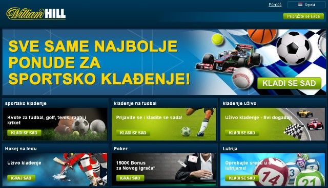 William hill promocija bonus