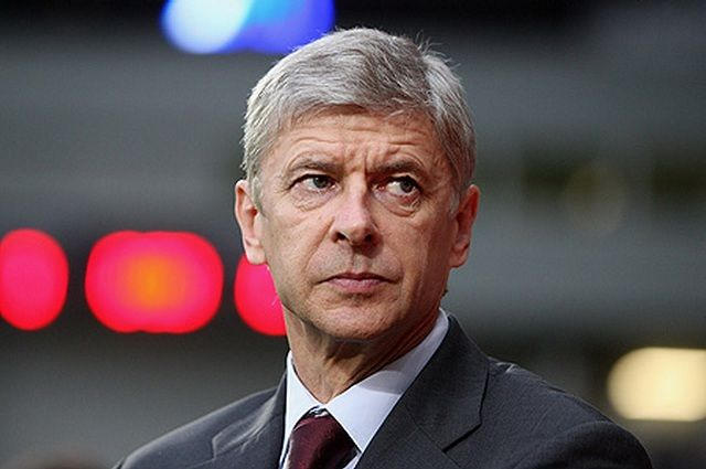 Arsenal smislio
