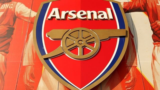 Arsenal za novi ugovor