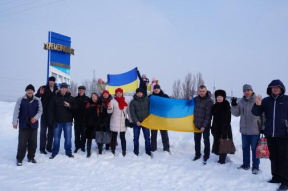 День соборності України Світловодськ день ЗЛУКИ