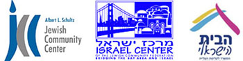 Sponsors - JCCPA, Israel Center, Israel House