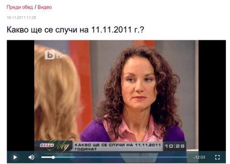 1111btv