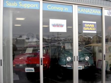 Saab Support Convoy Kanazawa