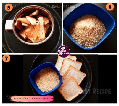 Bread Crumbs Recipe Step 2